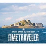 DAISHI DANCE Re-EDIT BEST TIMETRAVELER