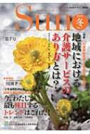 Sun Specialists For Upcoming No.7(2015 冬)