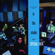 In The Studio (2CD SPECIAL EDITION)