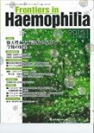 Frontiers In Haemophilia 2-1