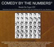 Eric Hoffman / Gary Rudoren/Comedy By The Numbers Book-on-tape Cd