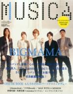 MUSICA(ムジカ)2015年 3月号