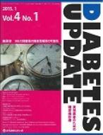 Diabetes Update 4-1