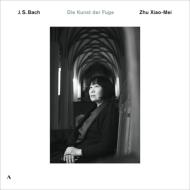 フーガの技法:シュ・シャオメイ(ピアノ)(2枚組アナログレコード/Accentus Music)