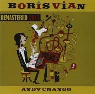 Boris Vian (Remasterizado)