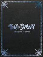 TOKYO FANTASY SEKAI NO OWARI スペシャル・エディション 【数量限定生産】(本編Blu-ray+本編DVD+特典DVD 3枚組)