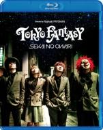 TOKYO FANTASY SEKAI NO OWARI スタンダード・エディション (Blu-ray)
