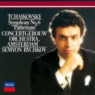 交響曲第6番『悲愴』、『くるみ割り人形』組曲 ビシュコフ&コンセルトヘボウ管、ベルリン・フィル