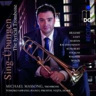 『トロンボーンのための抒情的な音楽集』 ミヒャエル・マソン、沢野智子、プジェミスル・ヴォイタ