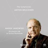 交響曲全集(第1番〜第9番)、ミサ曲第3番 ヤノフスキ&スイス・ロマンド管(10SACD)