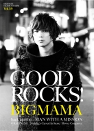 GOOD ROCKS! Vol.59