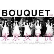BOUQUET(ブーケ)Vol.01