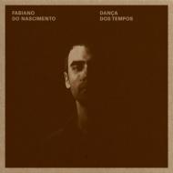 Danca Dos Tempos (アナログレコード)