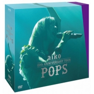 aiko 15th Anniversary Tour 『POPS』 (DVD)