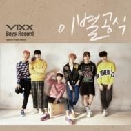 Special Single:  Boys' Record