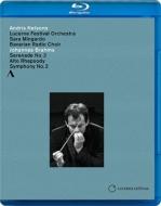 交響曲第2番、アルト・ラプソディ、セレナード第2番 ネルソンス&ルツェルン祝祭管、ミンガルド、バイエルン放送合唱団