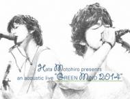 GREEN MIND 2014(DVD)