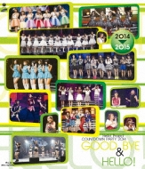 Hello!Project COUNTDOWN PARTY 2014 〜GOOD BYE & HELLO!〜(Blu-ray)