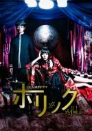 CLAMPドラマ ホリック xxxHOLiC Blu-ray BOX