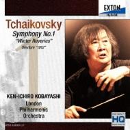 交響曲第1番『冬の日の幻想』、序曲『1812年』 小林研一郎&ロンドン・フィル