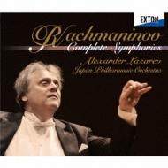 交響曲全集、交響的舞曲 ラザレフ&日本フィル(3CD)