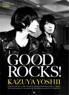 GOOD ROCKS! Vol.60