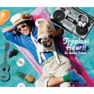 Tropical Hour!! 【初回限定盤】