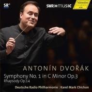 交響曲第1番『ズロニツェの鐘』、狂詩曲 チチョン&ドイツ放送フィル