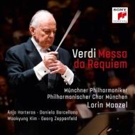 レクィエム マゼール&ミュンヘン・フィル、同合唱団(2CD)