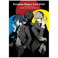 「PERSONA SUPER LIVE 2015 〜in 日本武道館」パンフレット / ペルソナ