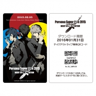 「PERSONA SUPER LIVE 2015 〜in 日本武道館」テイクアウトライブ / ペルソナ