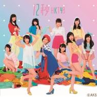 12byou [Type-A] (CD+DVD)