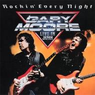 Rockin' Every Night