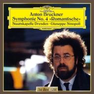 交響曲第4番『ロマンティック』 シノーポリ&シュターツカペレ・ドレスデン