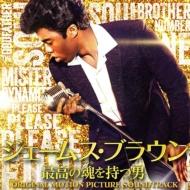 ジェームス・ブラウン〜最高の魂(ソウル)を持つ男〜オリジナル・サウンドトラック:the best of JB