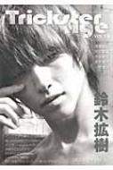Trickster Age Vol.18 ロマンアルバム