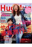 Hugmug Vol.11 Fg Mook