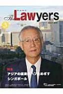 The Lawyers March 2015
