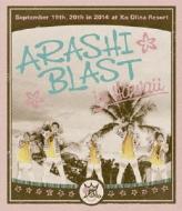 ARASHI BLAST in Hawaii 【Blu-ray通常盤】