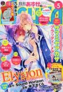 月刊Asuka (アスカ)2015年 5月号