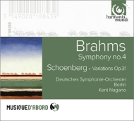 ブラームス:交響曲第4番、シェーンベルク:管弦楽のための変奏曲 ナガノ&ベルリン・ドイツ交響楽団