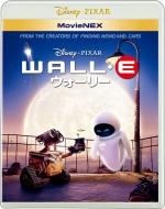 ウォーリー MovieNEX[ブルーレイ+DVD]
