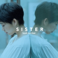 SISTER (+DVD)【初回限定盤】