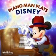 Piano Man Plays Disney (2枚組アナログレコード)