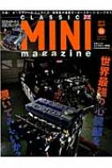 Classic Mini Magazine Vol.30 M.b.mook
