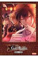 Code:Realize 〜創世の姫君〜Design Works B's-LOG COLLECTION