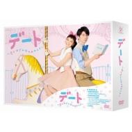 Date-Koi Toha Donna Mono Kashira-Dvd-Box