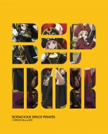 TVシリーズ「モーレツ宇宙海賊」Blu-ray BOX【LIMITED EDITION】