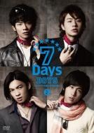 7Days BOYS 〜ボクタチの超☆育成計画〜2