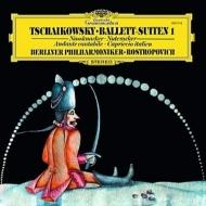 『くるみ割り人形』組曲、イタリア奇想曲、アンダンテ・カンタービレ ロストロポーヴィチ&ベルリン・フィル